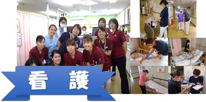 2ch 武蔵野中央病院 武蔵野中央病院でクラスター!15人が感染!